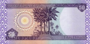Central Bank of Iraq Statement – Sell Iraqi Dinar Now   50-iraq-dinar-front1-300x149