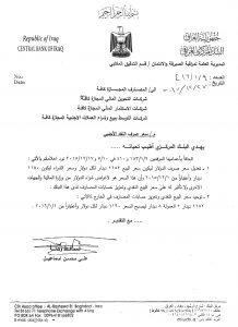 Iraqi dinar revaluation forex