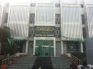 cbi central bank of iraq