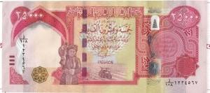 iraqi dinar 03