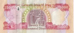 iraqi dinar 04