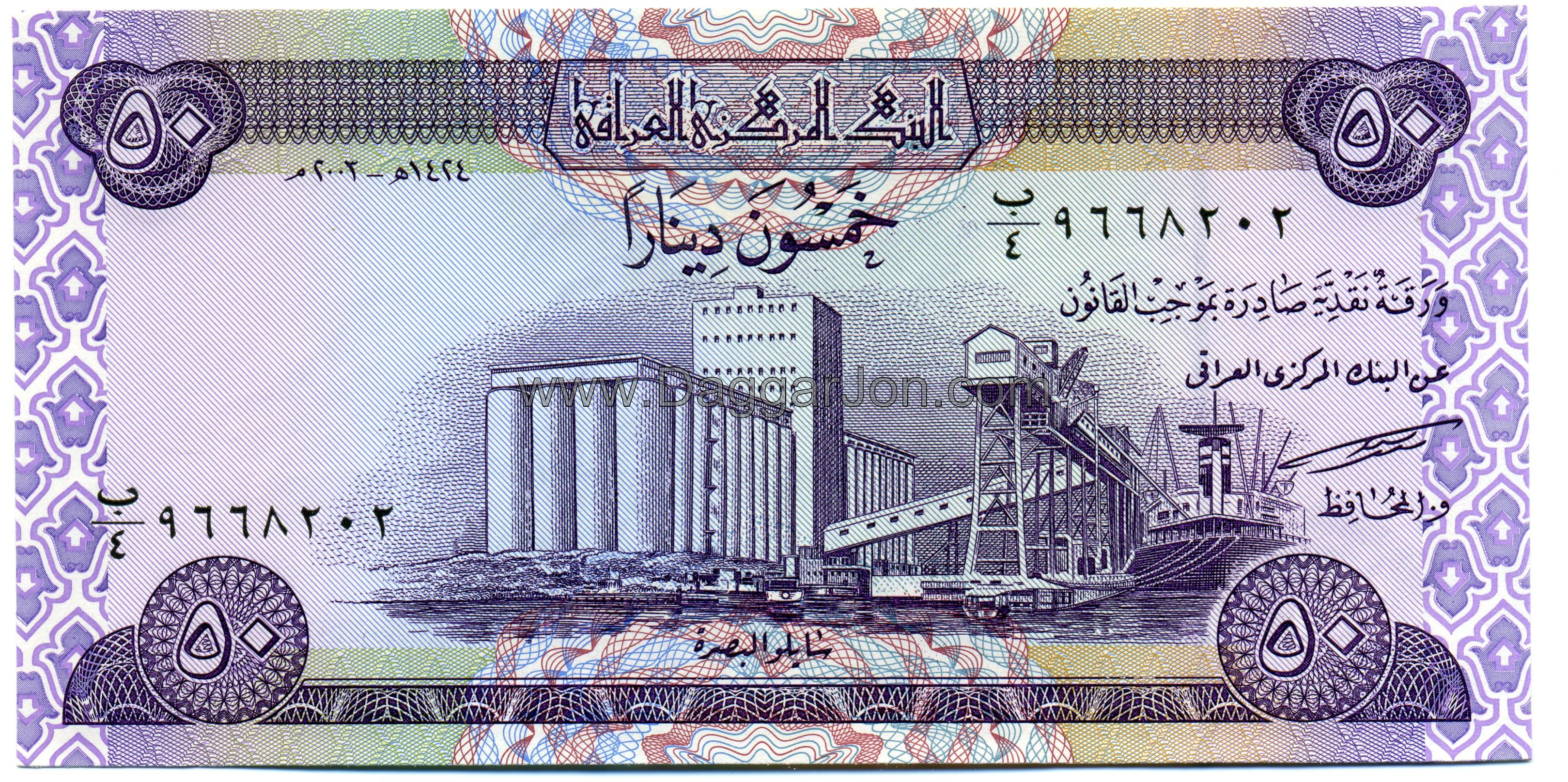 50 Iraqi Dinar Removal Translated Central Bank Of Iraq