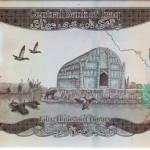 50000 iraqi dinar