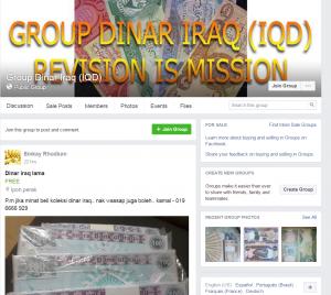 Iraqi Dinar Facebook Group 100 IQD