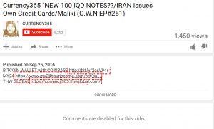 non guru currency 365 youtube pumper