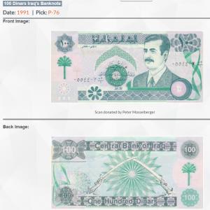 old saddam iraqi dinar p-76